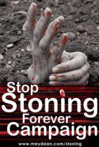 Stop-stoning